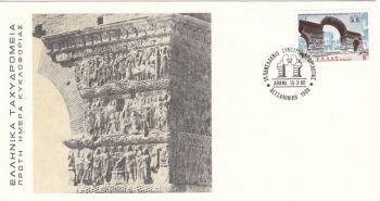 GREECE 1980 - FIRST HELLENIC NEPHROLOGY CONGRESS THESSALONIKA