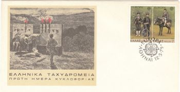 GREECE 1979 - EUROPA - History of Posts and Telecommunications