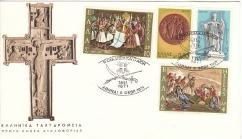 GREECE 1971 - 1821 REVOLUTION - THE CHURCH