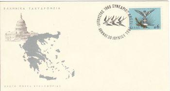 GREECE 1965 - A.H.E.P.A.
