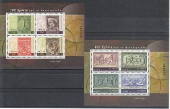 GREECE 2006 100 years since Olympic Games 2 MS MNH