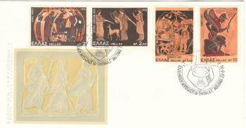 GREECE 1974 - GREEK MYTHOLOGY
