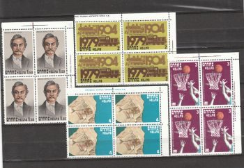 GREECE 1979 - ANNIVERSARY AND EVENTS (PART 1) MNH** BLOCK