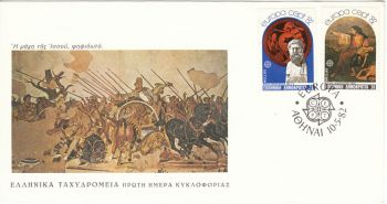 GREECE 1982 - EUROPA HISTORIC EVENTS