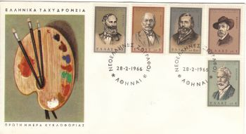 GREECE 1966 - GREEK PAINTERS OF 19th CENTURY