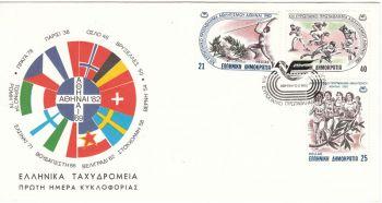 GREECE 1982 - EUROPEAN ATHLETICS CHAMPIONSHIP