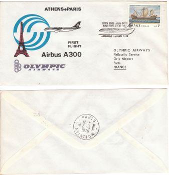 FIRST FLIGHT  ATHENS - PARIS 1979