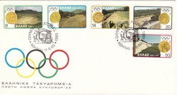 GREECE 1980 - MOSCOW OLYMPIC GAMES