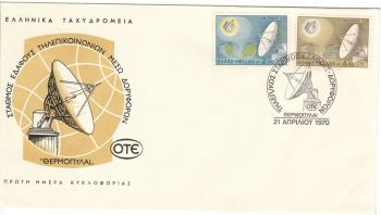 GREECE 1970 - SATELLITE EARTH TELECOMMUNICATIONS THERMOPYLAE