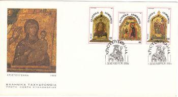 GREECE 1986 - CHRISTMAS 1986