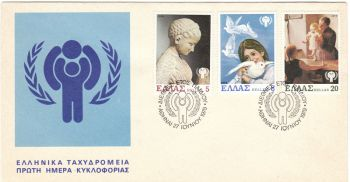 GREECE 1979 - INTERNATIONAL YEAR OF THE CHILD