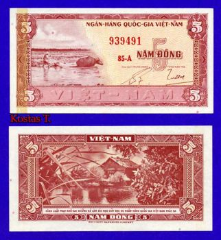 SOUTH VIETNAM 5 DONG 1955 P 13 AU-UNC