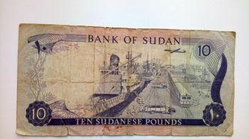 SOUTH SUDAN 10 POUNDS 2016-17 UNC