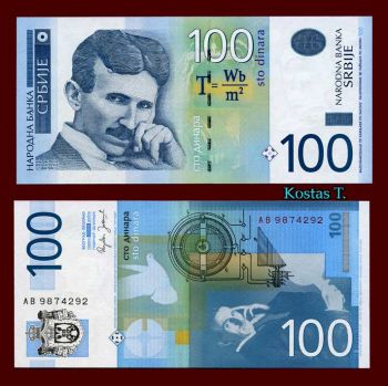 SERBIA 100 DINARA 2006 UNC