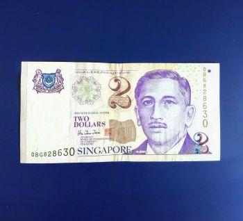 SINGAPORE 50 DOLLARS 1987 AUNC