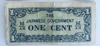 SINGAPORE 10 DOLLAR 1988 P-20 UNC