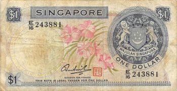 SINGAPORE 2 DOLLARS 2005 POLYMER P 46 UNC