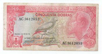 ST. THOMAS & PRINCE  1000 DOBRAS 1993 P-64 UNC