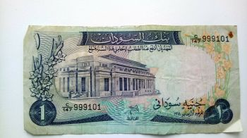 SUDAN 2 POUNDS 2006-2007 P 65 UNC