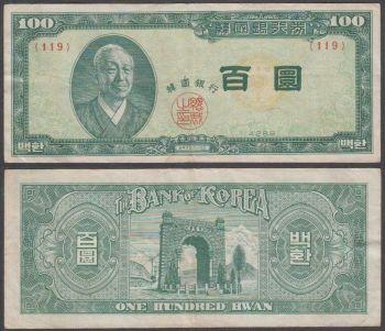 SOUTH KOREA 10.000 WON 2000 P-52 UNC