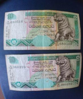 SRI LANKA 1000 RUPEES 2009 COMMEM. UNC