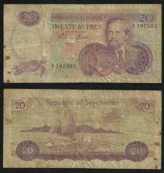 SEYCHELLES 25 RUPEES 1998 P-37 UNC