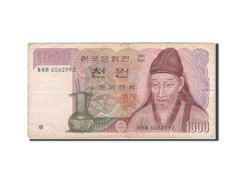 SOUTH KOREA 500 WON 1973 P-43 UNC