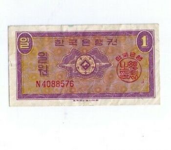 SOUTH KOREA 5.000 WON P-51 UNC