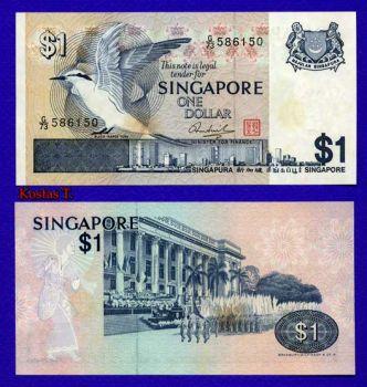 SINGAPORE 1 DOLLAR 1976 P-9 AUNC