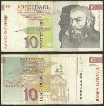 SLOVENIA 50 TOLARJEV 1990 UNC