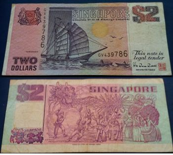 SINGAPORE 5 DOLLARS 2007 (2010) POLYMER UNC