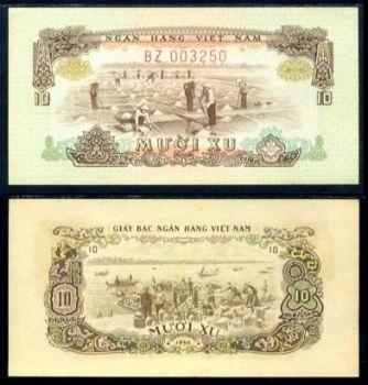 SOUTH VIETNAM 10 XU 1966 P 37 UNC