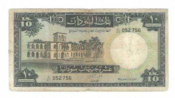 SUDAN 5 POUNDS 1990 P-40 UNC