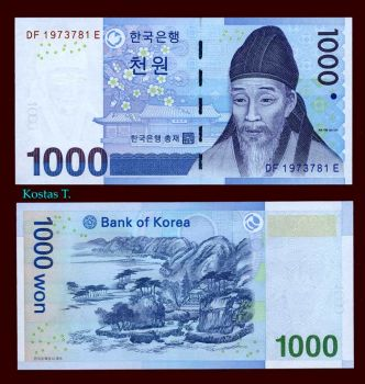 SOUTH KOREA 1000 WON 2007 P-54 UNC