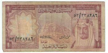 SAUDI ARABIA 5 RIYALS 2007 UNC