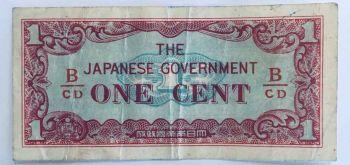 SINGAPORE 10 DOLLARS 1976 P-11 AUNC