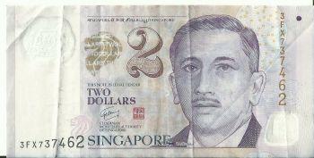 SINGAPORE 2 DOLLARS 1992 P 28 UNC