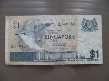 SINGAPORE 2 DOLLARS 1999 P-38 AUNC