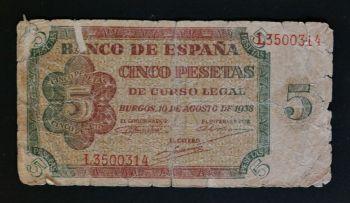 SPAIN 10 PESETAS 1935 P-86 UNC