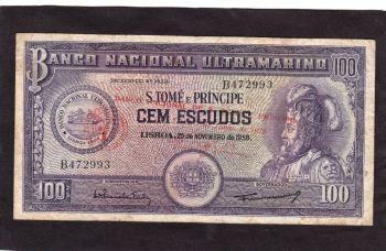 ST. THOMAS & PRINCE 5.000 DOBRAS 1996 P 65 UNC