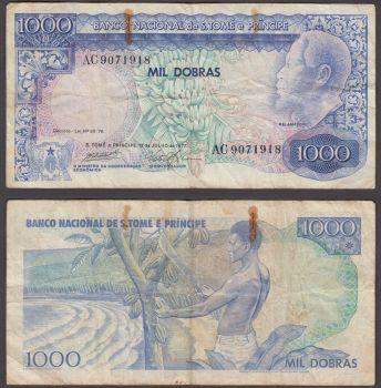 ST. THOMAS & PRINCE 500 DOBRAS 1993 P-63 UNC