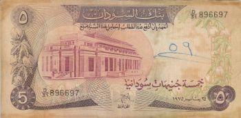 SUDAN 1000 DINARS 1996 P 59 UNC