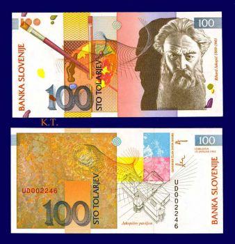 SLOVENIA 100 TOLARJEV 1992 UNC (R.JAKOPIC AND JAKOPICEV PAVILION