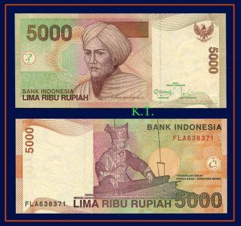 INDONESIA 5.000  RUPIAH 2013 P-142 UNC