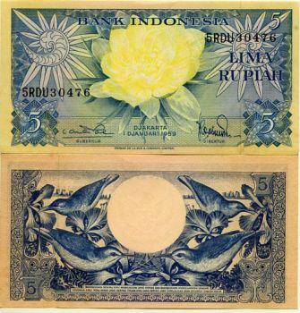 Indonesia 5 Rupiah 1959 P 65 UNC