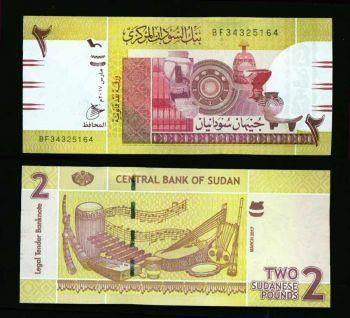 SUDAN 2 POUNDS 2017 UNC