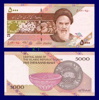 IRAN 5.000 RIALS 2013 UNC