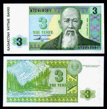 KAZAKHSTAN 3 TENGE 1993 P 8 UNC