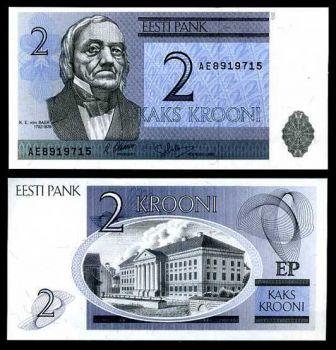 ESTONIA 2 KROONI 1992 P 70 UNC