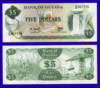 GUYANA 5 DOLLARS 1992 P 22 UNC
